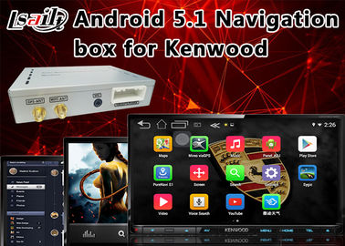 China Navigations-Kasten Kenwood Android mit Gedächtnis 800 x 480 DDR3 2GB fournisseur