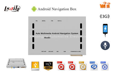 Android navigation Box Display HD ( 720P/1080P ) Video for  7 Inch DVD
